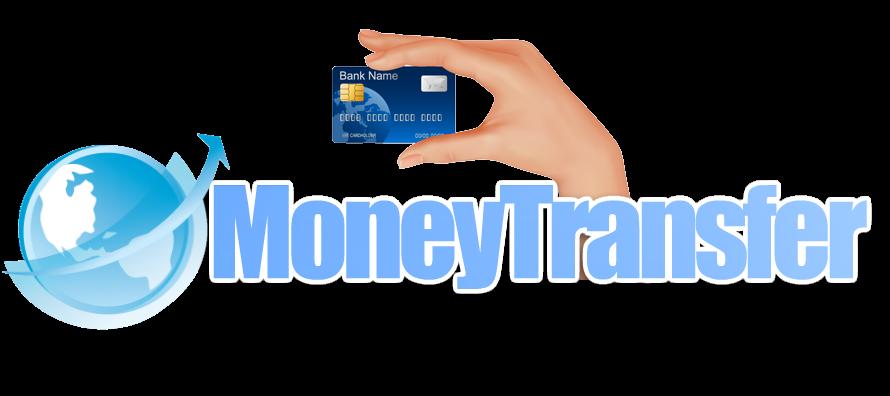 Μεταφορά Χρημάτων